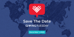 Giving Tuesday Save the Date mit Logo